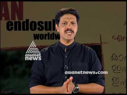 Malabar Manual | മലബാര് മാന്വല് | 23 July 2018