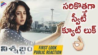 Anushka Nishbdam First Look Public Reaction | Madhavan | Anjali | Shalini Pandey | Kona Venkat