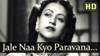 Jale Na Kyon Parwana (HD) - Anokhi Ada Songs - Surendra - Naseem Banoo - Surendra Nath