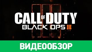 Обзор игры Call of Duty Black Ops III