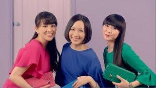 Perfume、新曲「If...