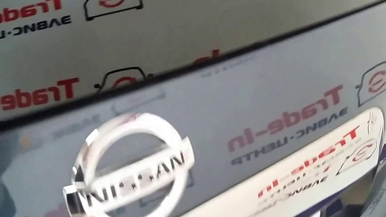 Купить nissan x-trail в автосалоне автомир в москве: обзор, цена, фото. Стоимость, технические характеристики и описание автомобилей ниссан икстрейл 2017-2018 года. Продажа ниссан икс трейл в москве.