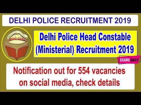 Delhi Police Head Constable Ministerial Recruitment 2019