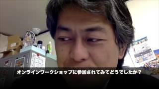安達 博司 さん