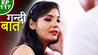 गन्दी बात - Gandi Baat - Episode 117 - Play Digital Originals