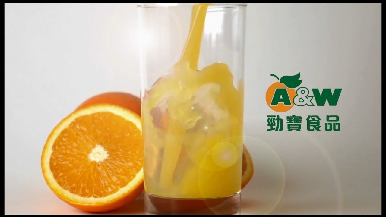 勁寶食品集團 - 果汁產品 (廣東話版)A & W Food Service Group - Fruit Juice Products (Cantonese Version) - YouTube