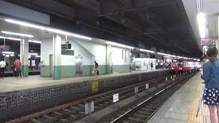 2204F特急岐阜 金山駅MHフルコーラス