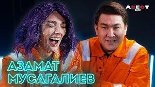Азамат про Камеди и воровство/ Батл с Ивлеевой/ Человек из прошлого/ AGENTSHOW 2.0