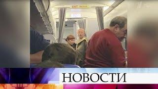 Александр Розенбаум пришел на помощь пассажирке рейса Москва - Симферополь, которой стало плохо.