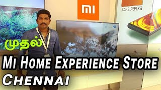 India's first Mi Home Experience Store in Chennai In Tamil