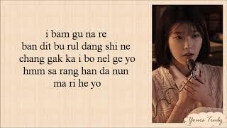 Iu - Through The Night  Easy Lyrics