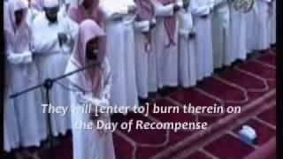A Beautiful Muslim Prayer