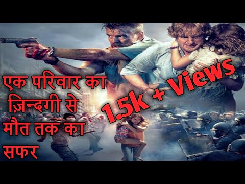 #mooviezboxexplained#endingexplained No Escape(2015) Hollywood Movie Explained in Hindi from YouTube · Duration:  21 minutes 21 seconds