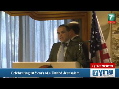 Mayor of Efrat at 50 Years of a United Jerusalem event