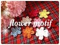 easy flower motif☆鎖編みで作る簡単な小花モチーフの編み方☆Croch…