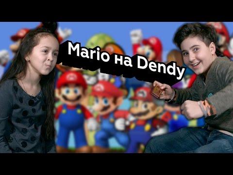 Реакции детей. Играем в Super Mario на Dendy.