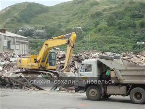 Невельск. Следы землетрясения. 2007 г. / Nevelsk.