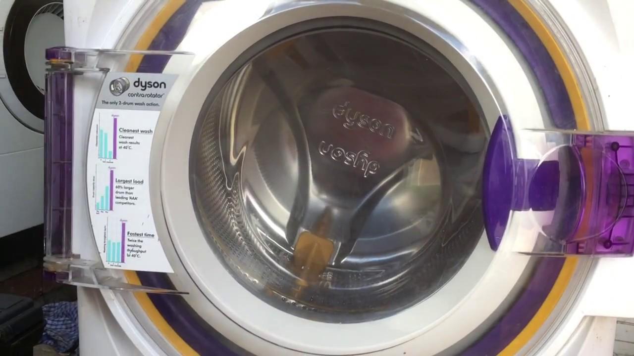 стиральная машина дайсон