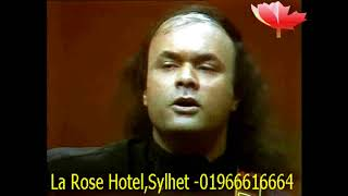 Konthe Amar Joto : Shafin & Hamin Ahmed (Jolsha- BTV)