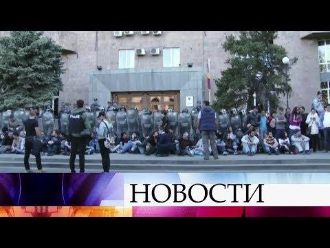 В Ереване задержаны десятки участников оппозиционного митинга.