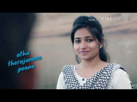 Mai potta kannala lovely song for tamil mp3