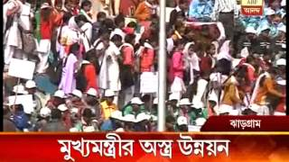 Mamata stresses on devolopment at jhargram