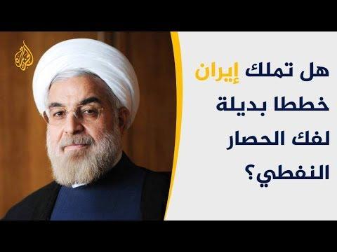 بعد مجاهرتهما بعدائها.. إيران تتوعد الإمارات والسعودية