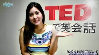 TEDで英会話 「ジェニファー・ヒーリー: もし車が話せたら事故は避けられる」 thumbnail