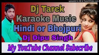 DJ track Din par Din duno Latke