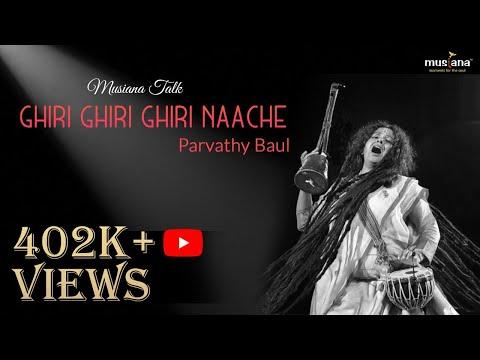 Ghiri Ghiri Ghiri Naache I Parvathy Baul I Sahaj Parav 2015 I Musiana