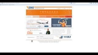 как отследить посылку, отправленную в Китай из России при помощи EMS