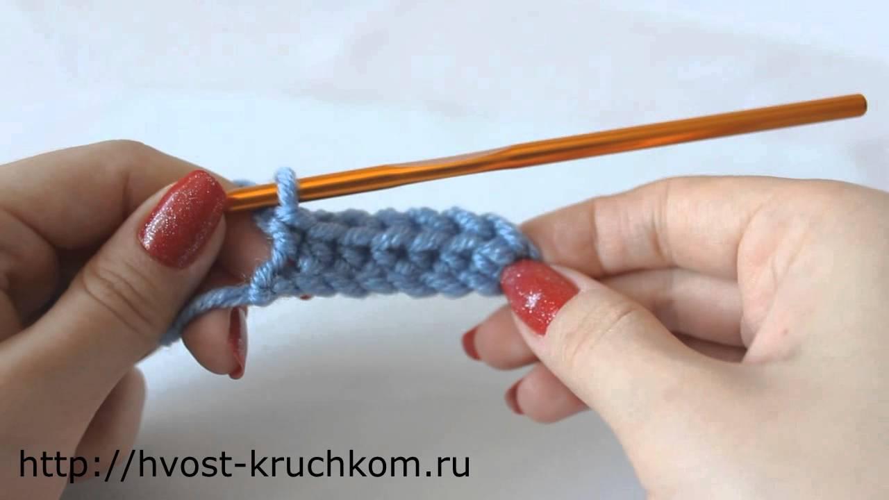 уроки вязания крючком урок 2 как вязать столбики без накида