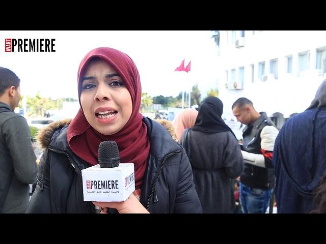 وقفة احتجاجية للاتحاد العام التونسي للطلبة  أمام مقر وزارة التعليم العالي