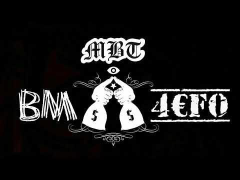 MBT & BM x 4€F0 - ДА НЕ ИМ СЕ ВЯРВА [Official Audio]