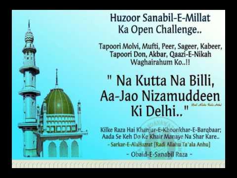 SPEECH IN KHANDWA (M.P) ll HUZOOR SANABIL RAZA HASHMATI ll Hashmati Network