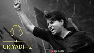 Uriyadi 2 Theme music / bgm ringtone music_is a Tamil movie starring Vijay Kumat