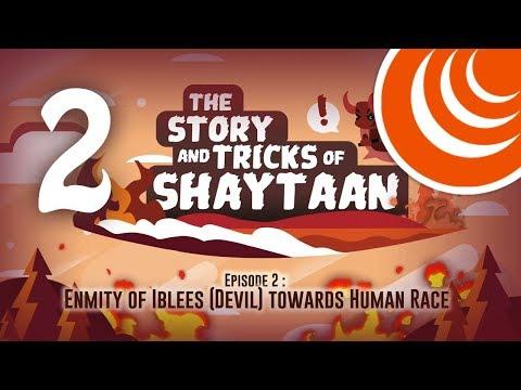 Эпизод 2: Враждебность к Человеку | История и уловки Шайтана