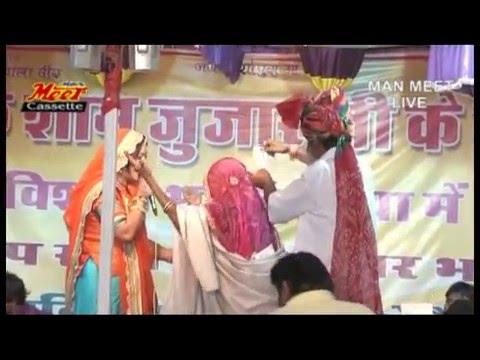 Asha vaishnav new bhajan live  2016 | jujarji nadiya 2016 | sirohi | rajasthan