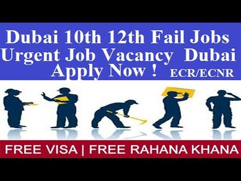Dubai 10th 12th Fail Jobs | UAE Dubai Cleaner Jobs in Dubai with Salary | Urgent Job Vacancy  Dubai