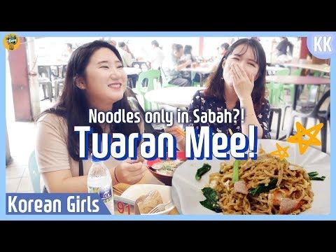 Korean girls did Noodle tour in Sabah! 🍍Tuaran Mee, Sang Nyuk Mee l Blimey in KK Ep.7