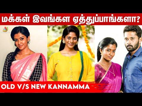 இவுங்க தான் புது Kannamma-வா ?? | Roshini | Bharathi Kannamma | Vinusha  | Vijay TV