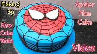 How to make Spider man cake making by New Cake Wala