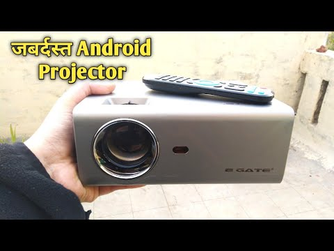 4D keystone Egate Android Projector Review  
