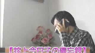 「掟上今日子の…」西尾維新&「忘却探偵」新垣結衣 「テレビ番組を斬る...