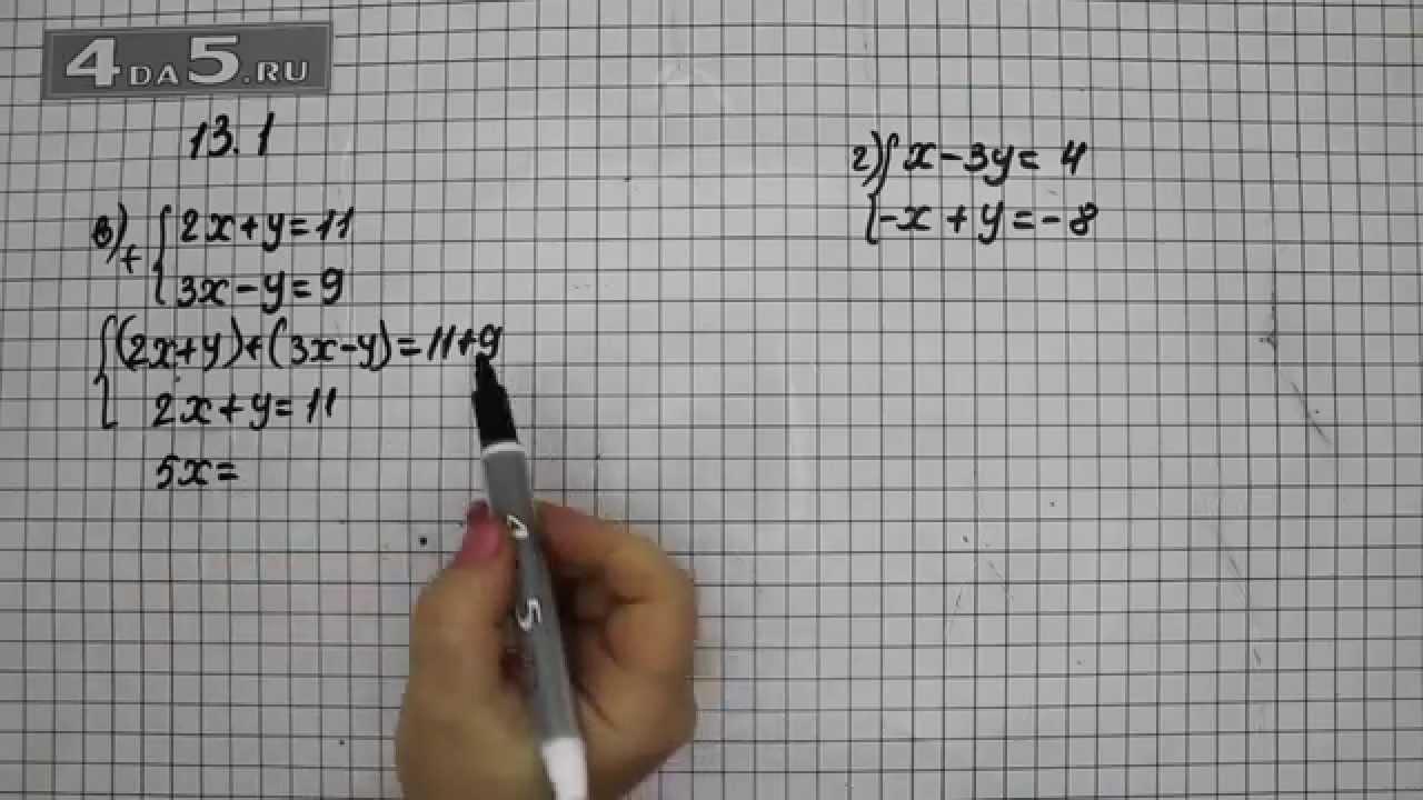 Решебник по алгебре 7 класс мордкович николаев задачник