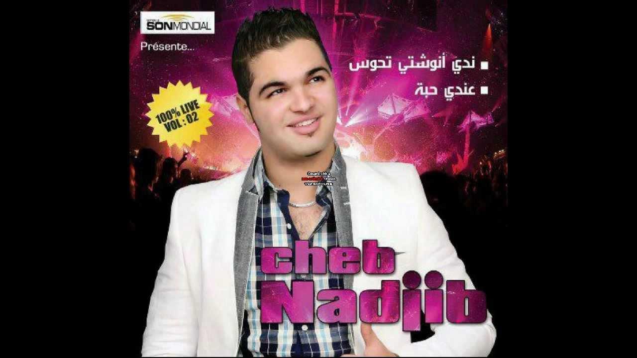album didine 2012