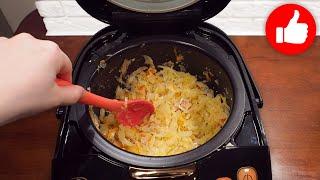 Такую ШИКАРНУЮ капусту в мультиварке Вы еще не готовили очень вкусно Простой рецепт на обед ужин