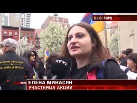 День геноцида: армяне США вышли на акцию в Нью-Йорке