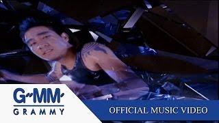 หนาว - CLASH【OFFICIAL MV】