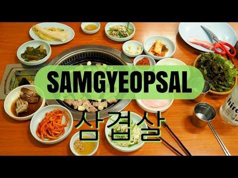 Samgyeopsal (삼겹살): Best Korean Barbecue in Seoul, Korea